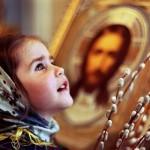 Значимость религиозного воспитания