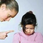 Как правильно запрещать ребёнку