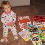 Первая книжка вашего малыша