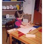 Привлечение ребенка к учебе